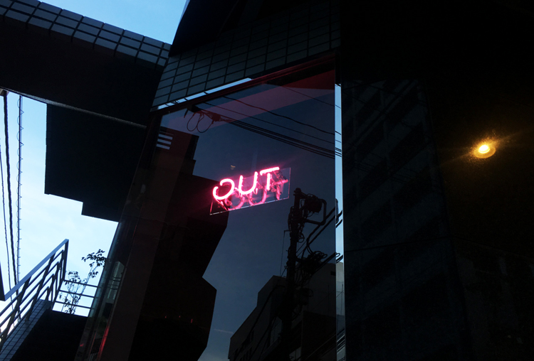 out-3