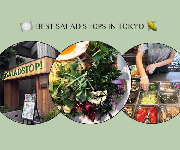 salad-tokyo-3
