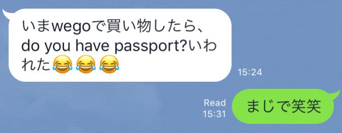 絵文字 ハグ